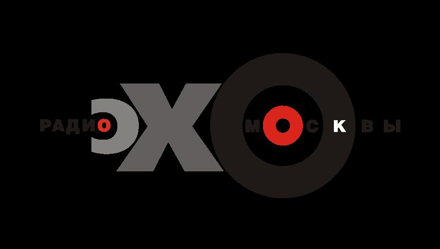 Эфиры Радио Эхо Москвы