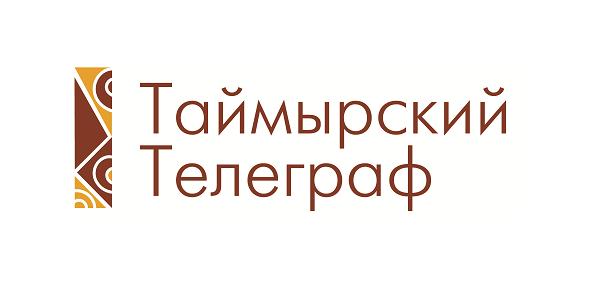 """Пушечный выстрел прозвучал в Санкт-Петербурге в честь инициированного """"Норникелем"""" межмузейного проекта"""