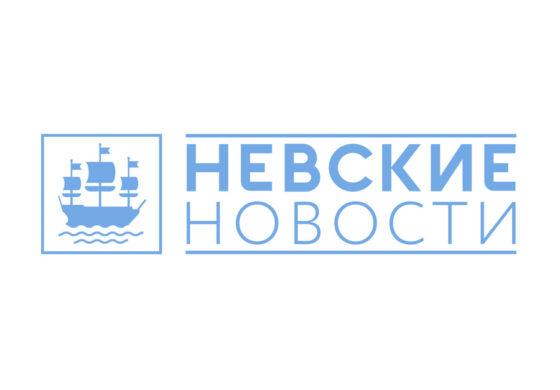 Новгородцы могут «прочитать Север» на картинах