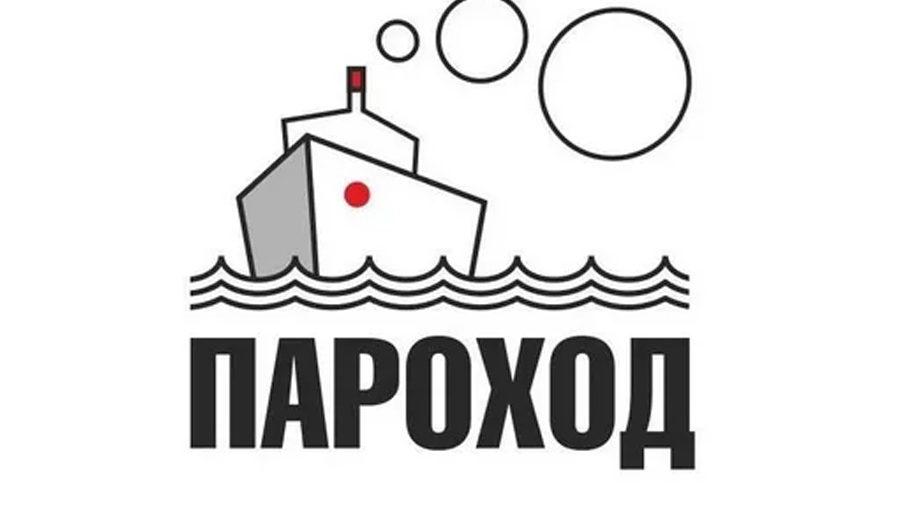 Новгородцам предлагают прочитать Север