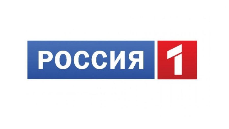 ГТРК СЛАВИЯ