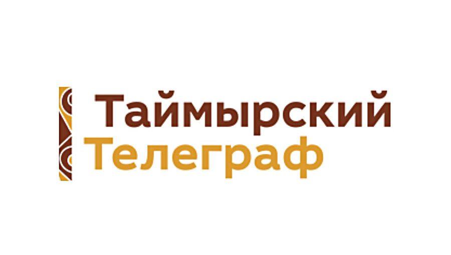"""Проект компании """"Норникель"""" в Омске"""