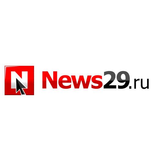 News29.ru | Новости Архангельска