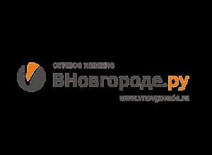 В Великом Новгороде презентовали большое пояснение к роману «Два капитана»