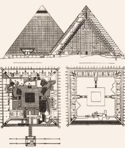 пирамида, снежнегорск