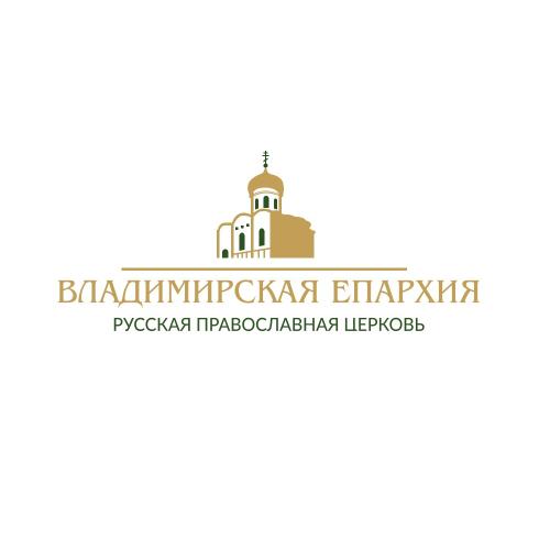 Состоялось открытие выставки «Александр Невский: легенда о святом»