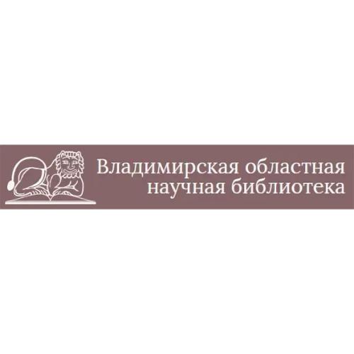 Проект «Невский-800» в программе научного коллоквиума ВСМЗ