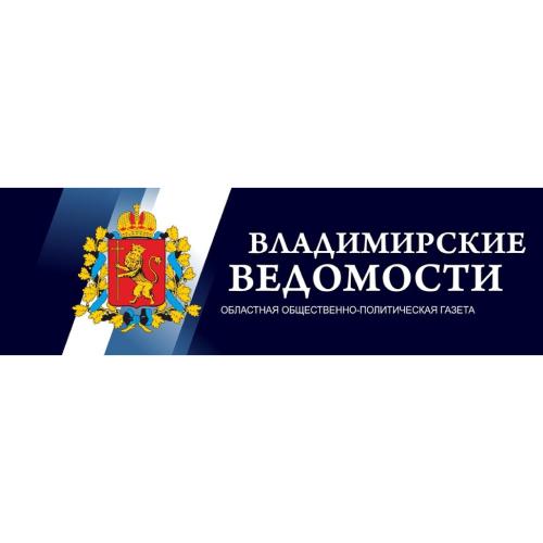 Во Владимире открылась выставка об эволюции образа Александра Невского